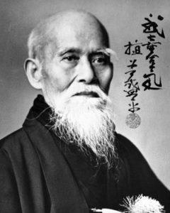 Morihei Ueshiba (1883 - 1969)